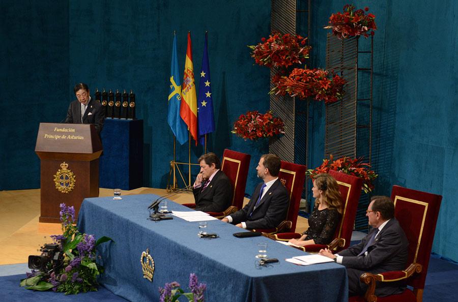 Vista del atril Premios Príncipes de Asturias
