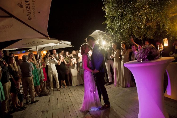 Baile nupcial boda eventaria